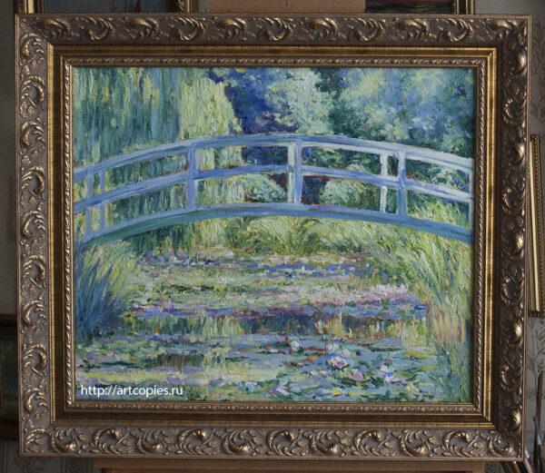 Копия картины «Японский мостик» Клод Моне