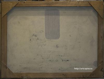 """Тыльная сторона копии картины """"Незнакомка"""" в процессе реставрации"""
