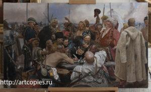 """Копия картины И. Репина """"Запорожцы пишут письмо турецкому султану"""""""