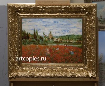 """Копия картины Клод Моне """"Маковое поле близ Ветёйя"""""""