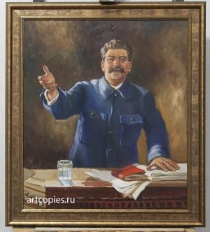 """Копия картины А.М. Герасимова """"Портрет И.В.Сталина"""""""