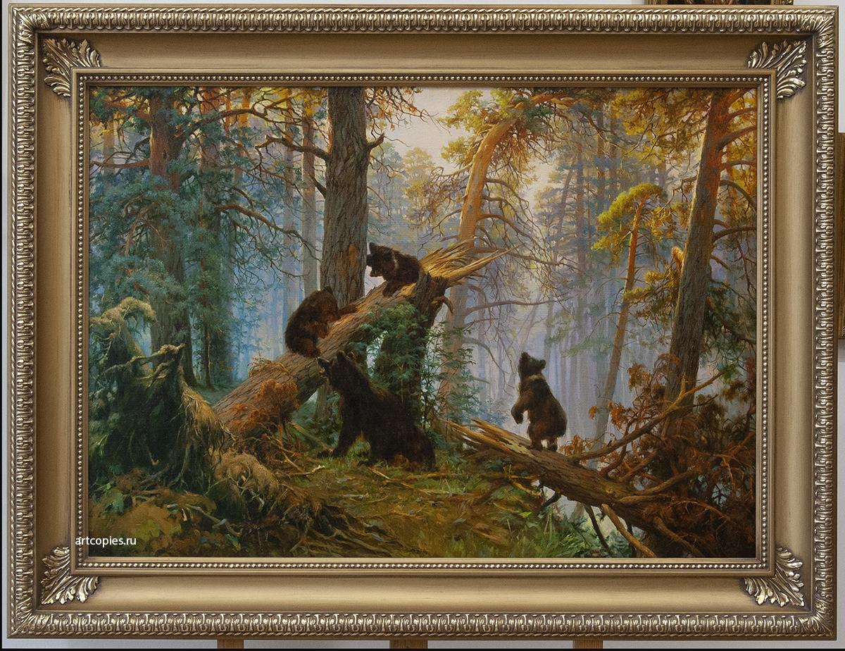 """Копия картины И.Шишкина """"Утро в сосновом лесу"""""""